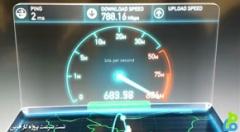 تست سرعت اینترنت FTTH